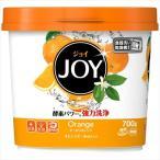 P&G オレンジピール成分入りハイウオッシュジョイ700g