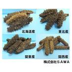日本土産 外国の方に高級珍味・産地豊富にご用意しています 干しなまこ