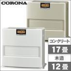 CORONA コロナ 石油ファンヒーター FH-EX4612BY ピュアホワイト/ファインゴールド