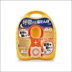 ショッピングゆたんぽ 呼吸する湯たんぽ 2.6L (袋付き)