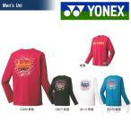 『即日出荷』 『受注会限定』YONEX(ヨネックス)「Uni ロングスリーブTシャツ 16238Y」ウェア「2015SS」