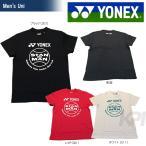 『即日出荷』「2017新製品」「受注会限定」YONEX(ヨネックス)「Uni ユニTシャツ 16295Y」テニスウェア「2017SS」
