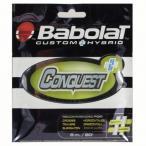 『即日出荷』 Babolat バボラ 「CONQUEST+ 125 コンクエスト125/17 カスタムハイブリッド 6mハーフ BA12715」硬式テニスストリング ガット
