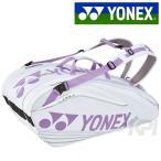 ショッピングbag YONEX ヨネックス 「ラケットバッグ9 リュック付 テニス9本用 BAG1602N」テニスバッグ 『即日出荷』