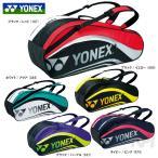 ショッピングbag 「2016モデル」YONEX(ヨネックス)「TOURNAMENT series ラケットバッグ6(リュック付)(テニス6本用) BAG1612R」バッグ