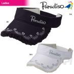 PARADISO(パラディーゾ)「レディース ボア付バイザー CPCW58」「FW」