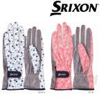 「2017新製品」SRIXON スリクソン 「レディース UVカットグローブ 両手セット  SGG-5720」