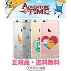 【ADVENTURE TIME/正規品】アドベンチャータイム iPhoneケース クリアー ソフト ケース TPU 携帯カバー iPhone6s iPhone7 iPhoneSE