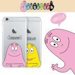 【無料配送/正規品】バーバパパ iPhoneケース トライ クリスタル 携帯カバー 手帳型 カード収納 Galaxy ケース iPhone7ケース