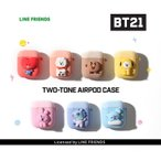 Yahoo!ITフレンズAirpods BT21 ケース エアポッズ ケース airpodケース エアーポッズケース BT21 BTS グッズ 人気 可愛い 韓国 アイドル 公式 キャラクター チケット ライブ