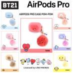Airpods Pro BT21 ケース airpodsProケース airpodsケース エアーポッズプロケース BTS グッズ 人気 可愛い アイドル 公式 防弾少年団 キャラクター 一番くじ