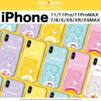 ケアベア iPhoneケース iPhone11 Pro MAX XS iPhone8 iPhone7 iPhoneXR iPhoneXSMAX 携帯カバー ケアベアーズ 携帯ケース スマホケース スリム 2重バンパー