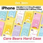 ケアベア iPhoneケース iPhone11 Pro MAX XS iPhone8 iPhone7 iPhoneXR iPhoneXSMAX 携帯カバー ケアベアーズ 携帯ケース スマホケース スリム ハードケース