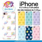 ケアベア iPhoneケース iPhone11 Pro MAX iPhone8 iPhoneXS iPhoneXR iPhone7 携帯カバー ケアベアーズ スマホケース 耐衝撃 プラザ PLAZA 人気 可愛い