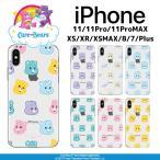 ケアベア iPhoneケース iPhone11 Pro MAX iPhone8 iPhoneXS iPhoneXR iPhoneXSMAX 携帯カバー ケアベアーズ 携帯ケース スマホケース TPU クリアケース