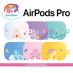 Airpods Pro ケース ケアベア キャラクター イヤホン グッズ エアーポッズ ケース シリコン 無料配送 保護 ワイヤレス可能 グッズ イラスト 診断 画像 筆箱 種類