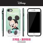 ショッピングIT 【送料無料/正規品】 ディズニー iPhoneケース ベビー アーマー 携帯カバー ミッキー ミニー 人気 iPhone8ケース iPhone7ケース