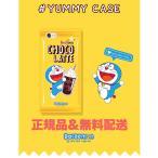 【無料配送/正規品】Doraemon ドラえもん YAMI ケース iPhoneケース  ケース 可愛い スマホ カバー 柔らかい TPU iPhone8 iPhone6s iPhone7