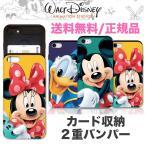 ショッピングit 【送料無料/正規品】 ディズニー iPhoneケース プレイ スライドカード 携帯カバー ケース ギャラクシー 人気 iPhone8ケース iPhone7ケース
