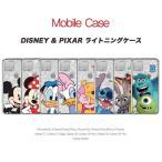 無料配送 ディズニー ピクサー iPhoneケース ライトニング iPhoneX iPhone8 iPhone7 iPhone6s iPhoneSE 携帯カバー ミッキー Galaxy S9 S9+ Note8