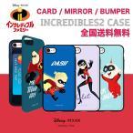 インクレディブル iPhoneケース カード ミラー 携帯カバーiPhoneX iPhone8 iPhone7 iPhoneSE Plus S9 S8 Note8 スマホ 携帯 カバー ギャラクシー スマホケース
