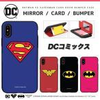 DCコミックス iPhoneケース ベットマン vs スー...