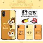 チップとデール iPhoneケース ディズニー iPhone11 Pro MAX iPhoneXR iPhoneXS iPhoneX iPhone8 iPhone7 スマホケース グッズ 携帯ケース キャラクター