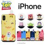 トイストーリー 4 iPhoneケース グッズ iPhoneXSMAX iPhoneXR iPhoneXS iPhone8 iPhone11 Pro MAX カード収納 フィギュア シリコン キャラクター グッズ
