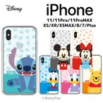 ディズニー iPhoneケース iPhone11 Pro MAX iPhoneXR iPhoneXS iPhoneX iPhone8 iPhone7 iPhone6s スマホケース グッズ GALAXY キャラクター 携帯カバー