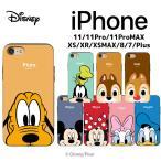 ディズニー iPhoneケース iPhone11 Pro MAX iPhoneXR iPhoneXS iPhoneX iPhone8 耐衝撃 スマホケース グッズ GALAXY カードスライド 携帯カバー ツムツム