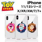 トイストーリー4 iPhoneケース iPhone11 Pro MAX iPhoneXR iPhoneXS 耐衝撃 キャラクター グッズ スマホカバー 携帯ケース スマホケース アイフォン11 カバー