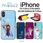 アナと雪の女王2 iPhoneケース iPhone11 Pro MAX iPhoneXR iPhoneXS 耐衝撃 キャラクター グッズ カード収納 ミラー付き スマホカバー スマホケース 人気 便利
