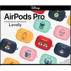 DISNEY Airpods Pro Case AirpodsPro ケース エアーポッズプロケース ディズニー キャラクター グッズ 公式 カワイイ ギフト イヤホン ワイヤレス ツムツム 人気