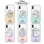 iPhone13 Pro MAX Disney ディズニー iPhoneケース iPhone12 iPhone11 iPhoneXS iPhoneXR iPhoneSE iPhone8 iPhoneケース スマホケース Galaxyケース