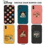 iPhone12 Pro MAX mini ミッキーアンドフレンズ iPhoneケース iPhone11ヴィンテージ iPhoneXS iPhoneSE2 iPhone12ケース Galaxyケース キャラクター
