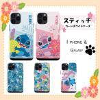 スティッチ iPhone12 Pro MAX ゴキブリ iPhoneケース iPhone11 PhoneXS グッズ スティッチ OST キャラクター 映画 順番 考察 Galaxyケース 声優 PC ギフト