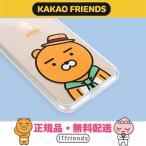 ショッピングIT Kakaofriends カカオフレンズ iPhoneケース UVクリアー 携帯カバー アピーチ ライアン ダイアリー形 ムジ 無料配送 韓国 韓流 EXO TWICE