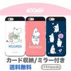 【送料無料/正規品】 ムーミン iPhoneケース カードバンパーミラー2 iPhoneケース Galaxyケース iPhone8ケース 女子力 iPhone7 iPhone6s Plus Galaxy