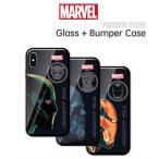 MAVEL マーベル iPhoneケース アベンジャーズ  インフィニティウォー ガラス 携帯カバー iPhone7 iPhone8 Plus Note8 ケース カバーiPhone6s