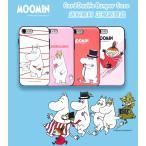ムーミン iPhoneケース スマホ 送料無料 マルチ カード 耐衝撃 携帯カバー iPhoneX iPhone8 iPhone7 iPhone6s Galaxy note8 S9+ S9 S8 人気 Plus