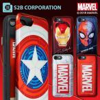 マーベル iPhoneケース アベンジャーズ グッズ iPhoneXSMAX iPhoneXR iPhoneXS iPhone8 iPhone7 Galaxy S9 S8 ヒーローリアルウッド 新作 コミック