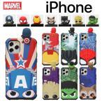 マーベル iPhoneケース グッズ iPhoneXSMAX iPhoneXR iPhoneXS iPhone8 iPhone7 Galaxy S9 S8 アベンジャーズ  フィギュア カード ミラー コミックス