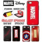 マーベル iPhoneケース アベンジャーズ グッズ iPhoneXSMAX iPhoneXR iPhoneXS iPhone8 iPhone7 Galaxy S9 S8 ヒーロー カード ミラー コミック