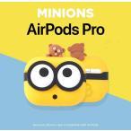 MINIONS Airpods Pro Genuine Silicone Case BOB ミニオンズ ミニオン エアーポッズプロ シリコン ケース USJ カバー 人気 可愛い 公式 グッズ キャラクター