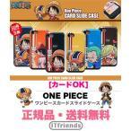 ショッピングIT 【送料無料/正規品】ONE PIECE ワンピース スライド カード iPhoneケース iPhone8 iPhoneX 手帳型 携帯カバー