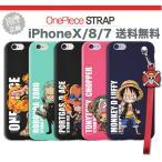 ONE PIECE iPhone11 Pro MAX グッズ ワンピース ストラップ ゼリー ケース iPhoneケース iPhone8 iPhoneX 携帯カバー ギャラクシー おしゃれ こどもの日 大人気