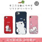 【正規品/送料無料】 すこぶる動くウサギ iPhoneケース ソフト ゼリー ケース 携帯 カバー ギャラクシー 韓国コスメ EXO SHINee Wanna One