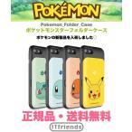 【 Pokemon / 正規品 】 ポケモン iPhoneケース フォルダー カード ミラー 携帯カバー 手帳型 無料配送 GO ピカチュウ