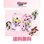 ショッピングit Power Puff Girls パワーパフガールズ iPhoneケース ソフトクリアー  携帯カバー 収納 ダブル クリア ケース ブロッサム バターカップ バブル