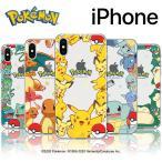 ポケモンgo iPhoneケース iPhone11 Pro MAX iPhoneXR iPhoneXS iPhone8 進化 パターン TPU ゼリー ポケモン 携帯ケース スマホケース グッズ ギャラクシー